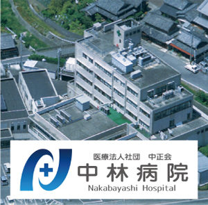 [1]看護師(一般病棟・療養病棟) [2]看護師(透析室勤務)