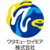 クリーンスタッフ【安定シフト】