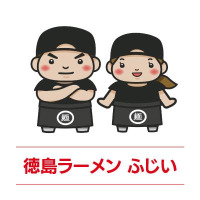 【飲食店】キッチン及びホールスタッフ<高時給>