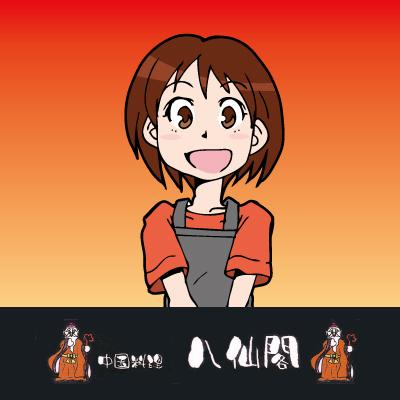 【飲食店】ホール・洗い場スタッフ