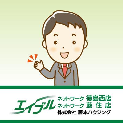 営業(店長候補)