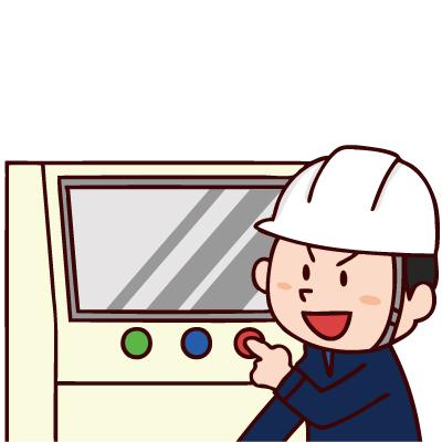 機械オペレーター業務