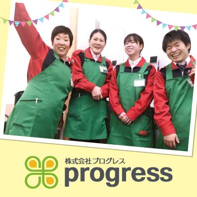 【24Hスーパー】オープニングレジスタッフ