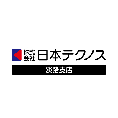 製造スタッフ(5名急募!!)