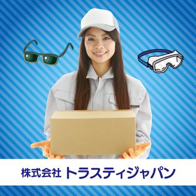 【簡単】①軽作業スタッフ ②倉庫内作業スタッフ