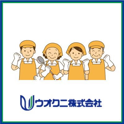住込み管理人/調理業務