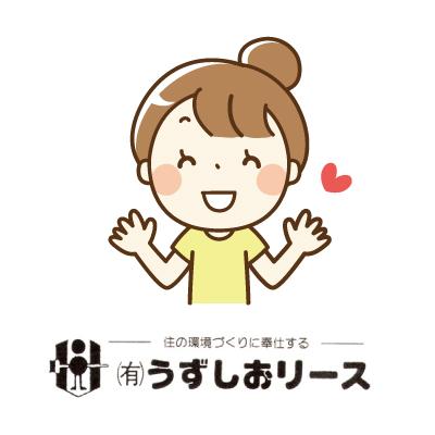 配達・軽作業スタッフ