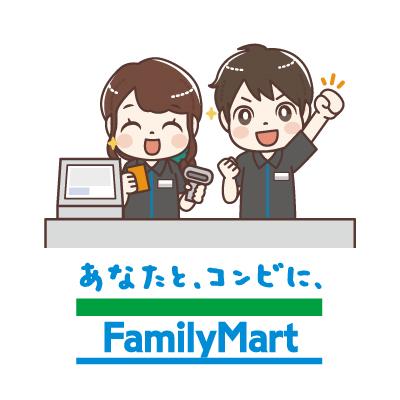 ファミリーマート鮎喰町店