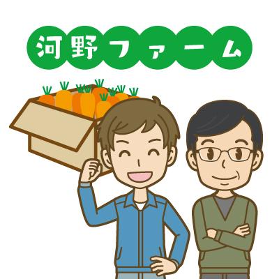 人参収穫・箱詰スタッフ(短期)