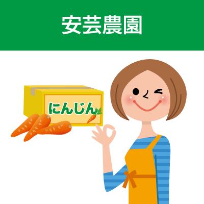 倉庫内の箱詰め作業スタッフ(人参)