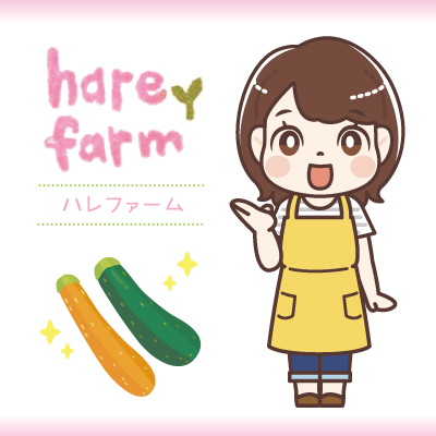 (短期)農作業スタッフ