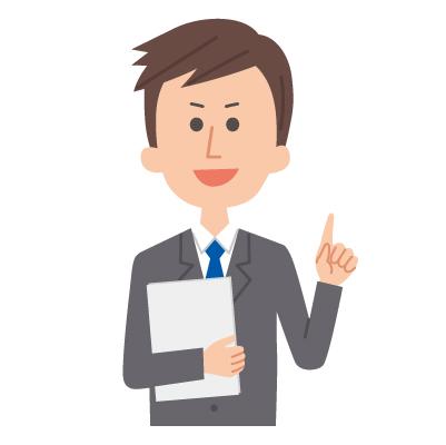 税理士事務所での会計事務全般