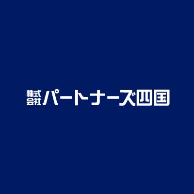 加工食品の包装・梱包(夜専)