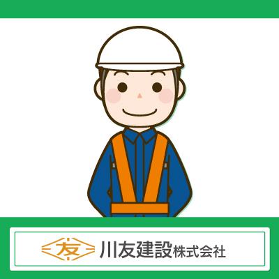 土木・舗装の作業員及び解体作業員