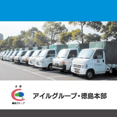 (独立開業)軽貨物配送開業ドライバー