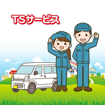オープニングスタッフ(宅配業務)