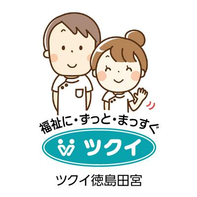 ケアクルー(介護職員)/看護職員
