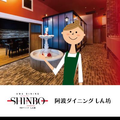 (飲食店)キッチンスタッフ・料理長候補・ホールスタッフ