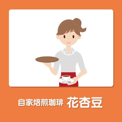 ホールスタッフ・調理師