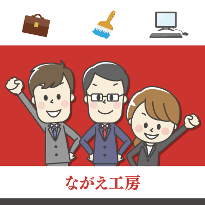 オープニングスタッフ(営業・事務・塗装職人)