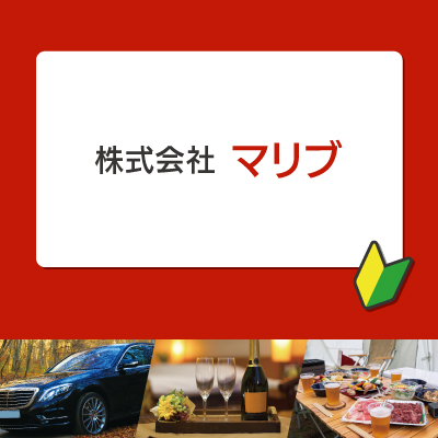 (新規オープン)正社員大募集!