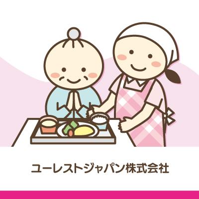 調理師・調理補助(県内各地)
