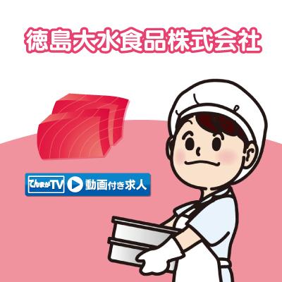 加工/仕分け・配送/軽作業