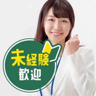 ☆未経験OK☆介護業務