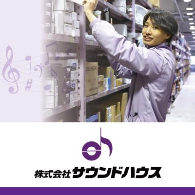 楽器系通販関連スタッフ