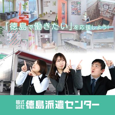 人材派遣営業・人材コーディネーター・社内SE
