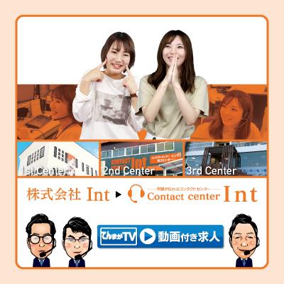 コールセンタースタッフ(第2新卒歓迎!)