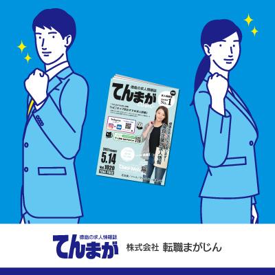 広告提案営業