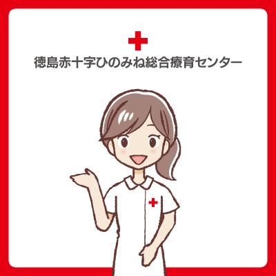 看護師・保育士・介護福祉士