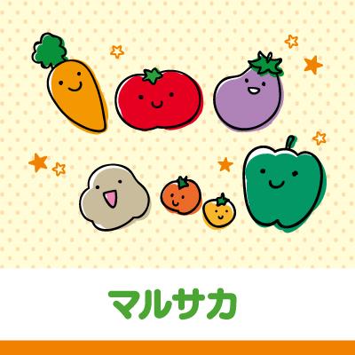 室内軽作業・野菜栽培・収穫・配送スタッフ