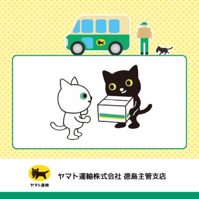 ヤマト運輸☆短期☆仕分け作業スタッフ