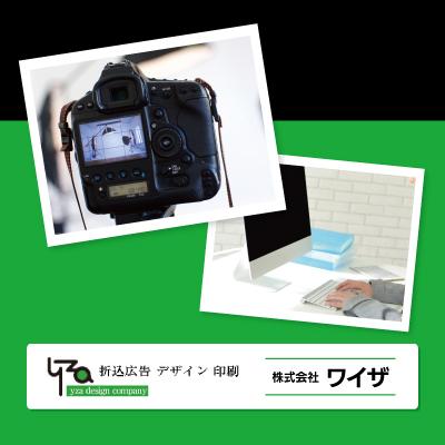 カメラマン(撮影・写真加工)