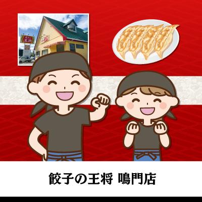 調理・ホール・洗い場(飲食店)