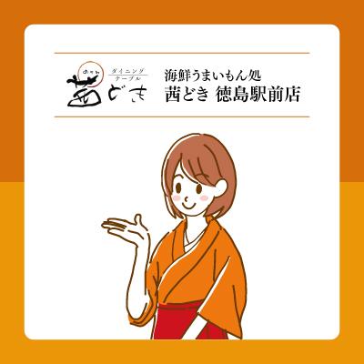 ホール・調理スタッフ/飲食店