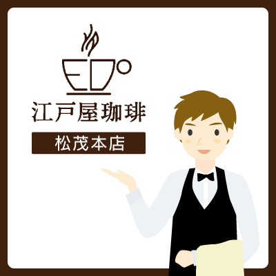 ホール・キッチン・バリスタ/管理スタッフ
