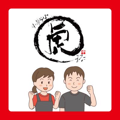 ホール及び調理補助スタッフ/ラーメン店